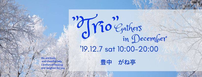 "Trio"" Gathers in December"