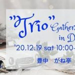 "Trio""Gathers in December"