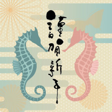 $Fuu,The best!-2012年謹賀新年