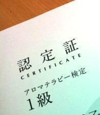 合格しました!
